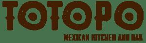 totopo-logoupdatedbrown2